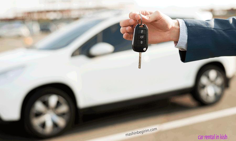 اجاره خودرو در كيش